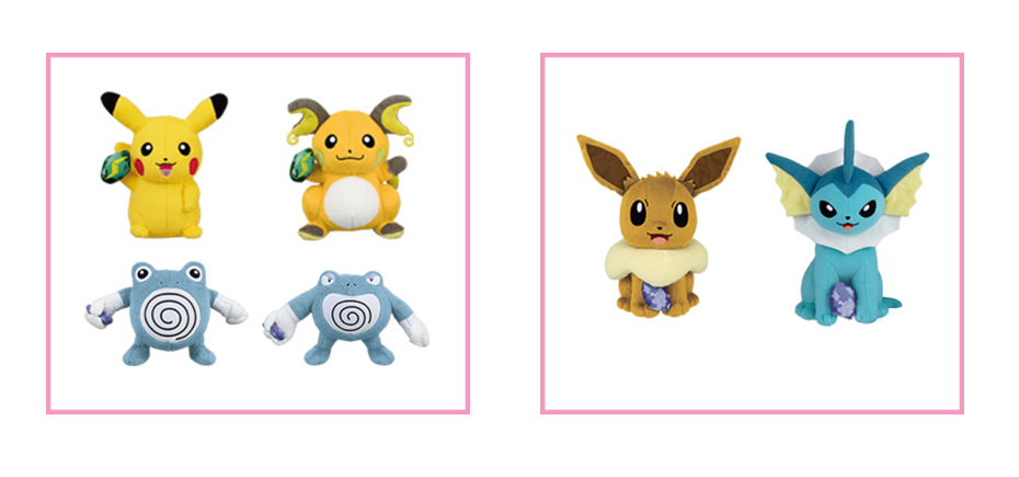 Pokemon Sun Moon Banpresto Focus Evolution Stones