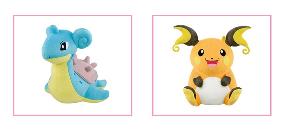 Pokemon Sun Moon Banpresto Prize Plush Lapras Raichu