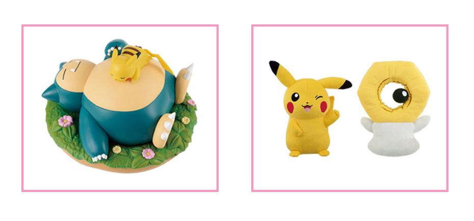 Pokemon Sun Moon Banpresto Prize Plush Snorlax Pikachu