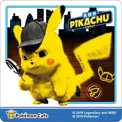 Pokemon Center Cafe Detective Pikachu Drink Coaster