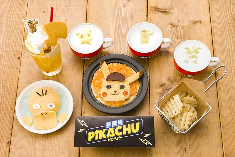 Pokemon Center Cafe Detective Pikachu Food Drinks