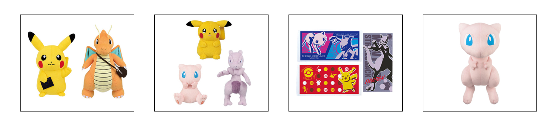 Banpresto Pokemon Sun Moon Mewtwo Strikes Back Evolution