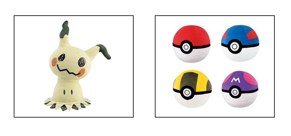 Banpresto Pokemon Sun & Moon Mimikyu Pokeball