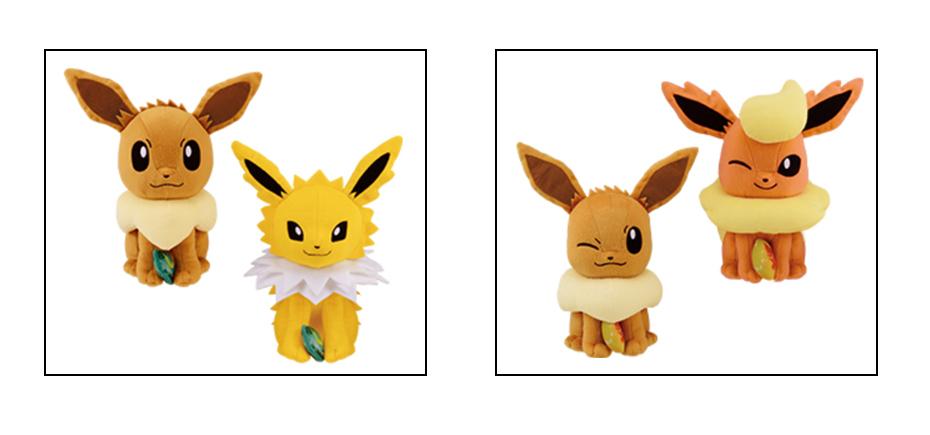 Banpresto Pokemon Sun & Moon Type Focus