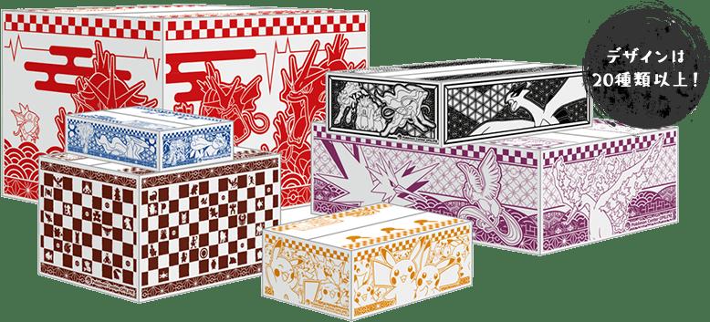 Pokemon Center My 251 Campaign Box