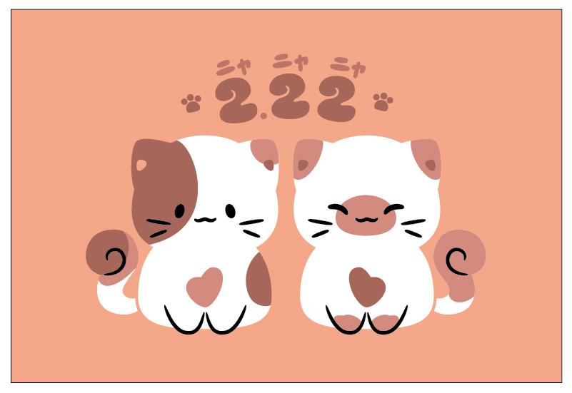 Miki Art Cute