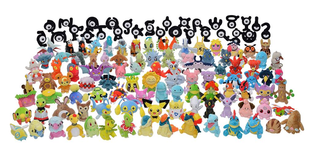 Pokemon Center Pokemon Fit Sitting Cuties Gold Silver Generation 2