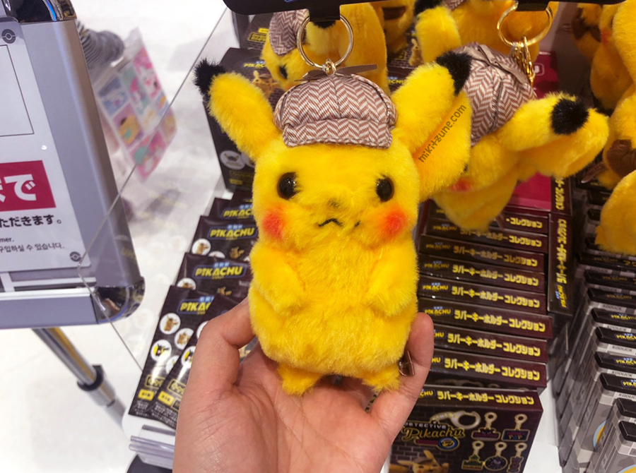 Pokemon Center Detective Pikachu