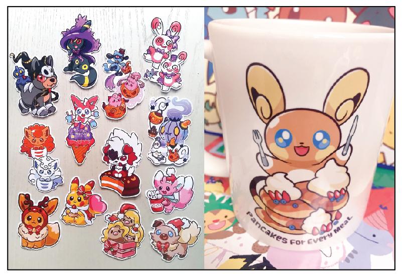 Miki Merchandise