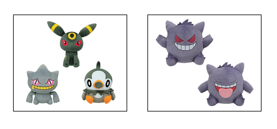 Pokemon Banpresto Korotto Manmaru I Love Gengar