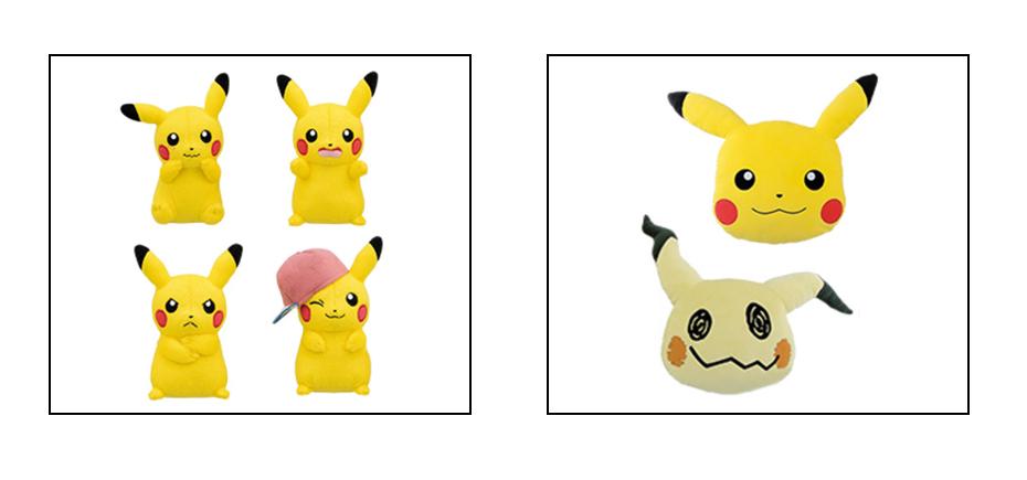 Pokemon Banpresto Mimikyu Pikachu Mania