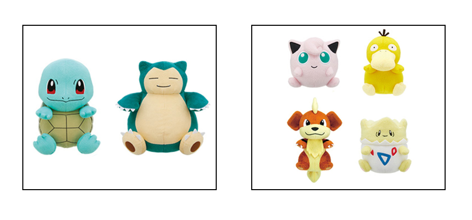 Pokemon Tsuretette Banpresto