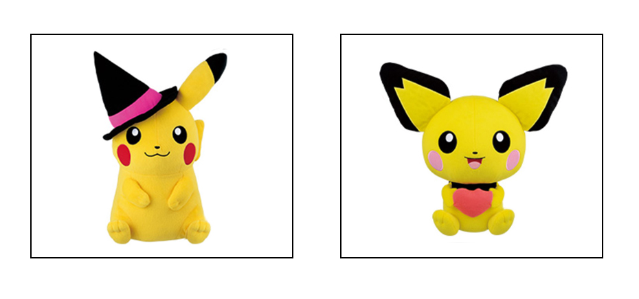 Pokemon Sun & Moon Banpresto XL Plush Pikachu Pichu