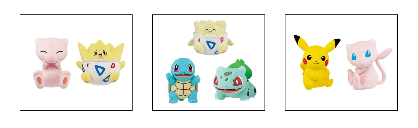 Pokemon Banpresto July Game Center Prizes