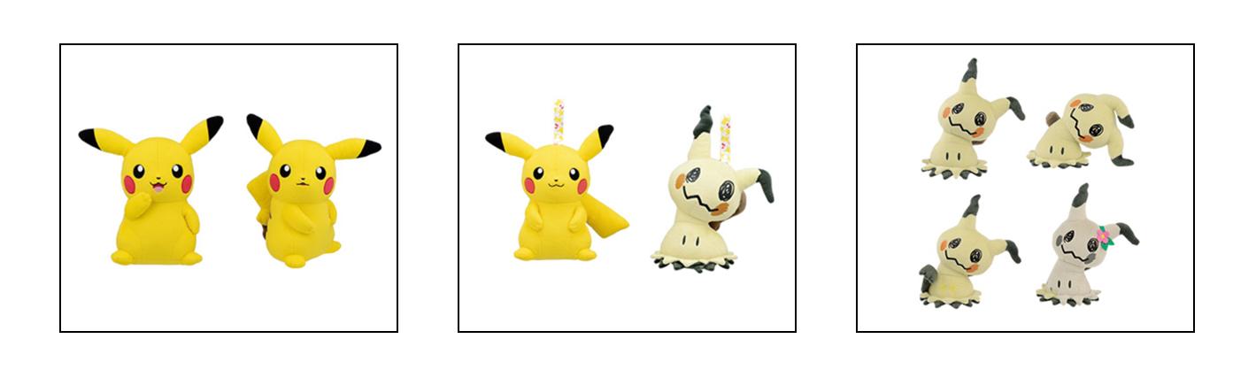 Banpresto Pokemon Mimikyu Mania Pikachu Mania