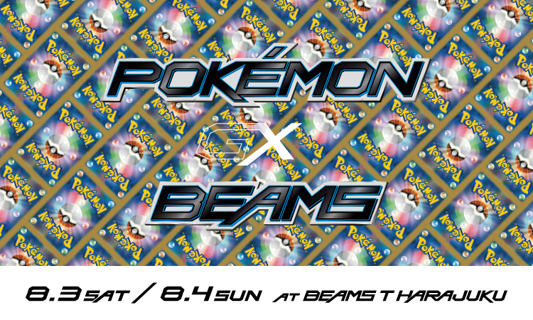 Pokemon Center The Card Game Beams