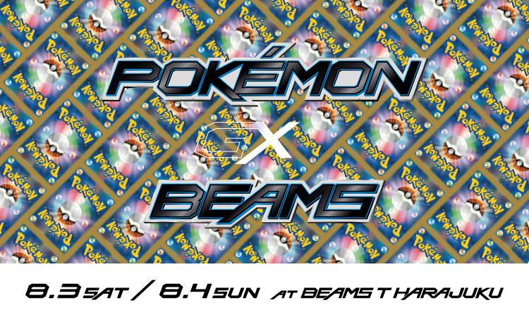 Pokemon Center The Card Game Beams