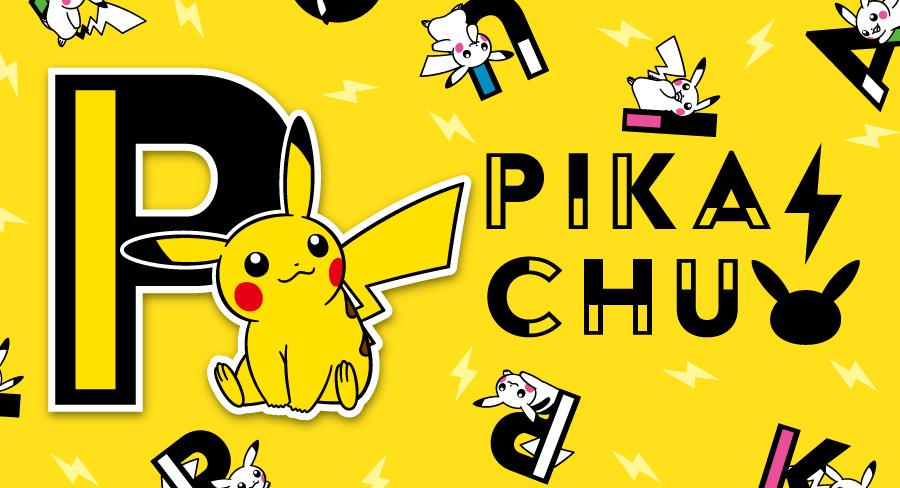 Pokemon Center Pikachu Outbreak Merchandise