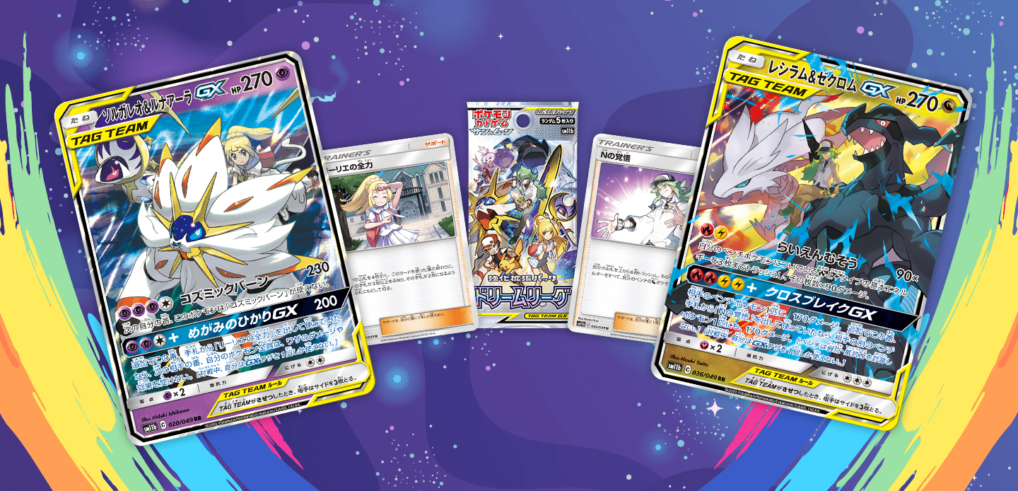 Pokemon TCG Dream League Booster Pack