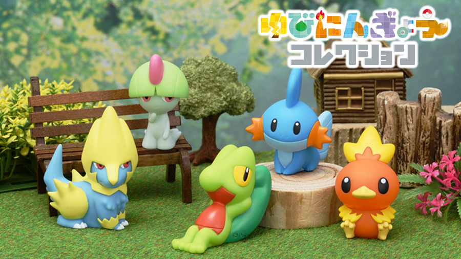 Pokemon Center Finger Puppets Volume 5