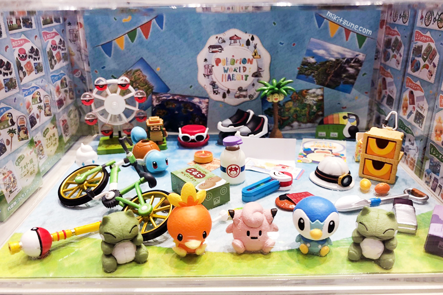 Pokemon Center Pokemon World Market