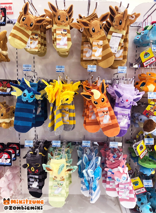 Pokemon Center Eeveelution Socks