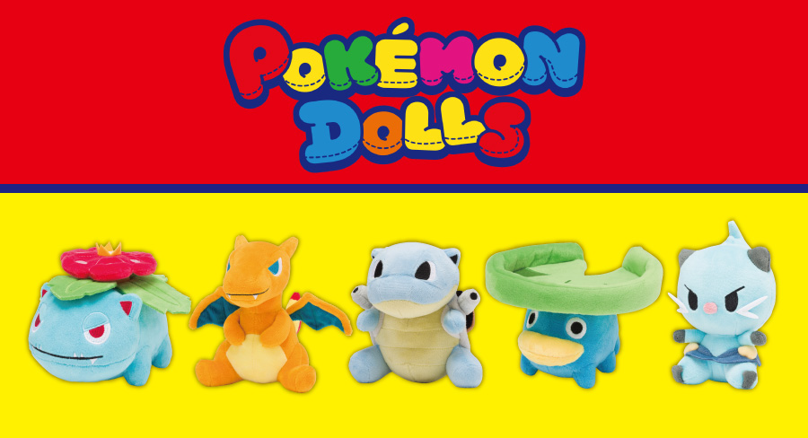 Pokemon Center Pokemon Dolls Venusaur Charizard Blastoise