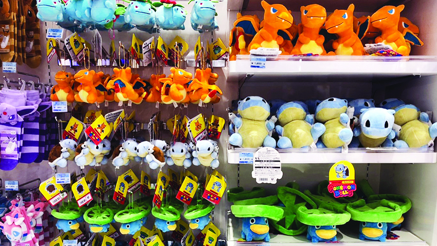 Pokemon Center Pokemon Dolls