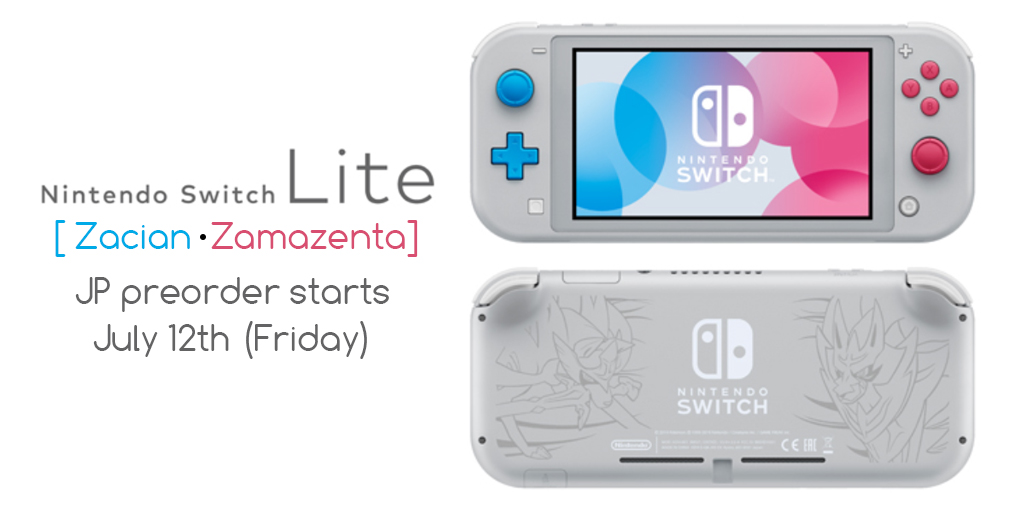 Pokemon Sword Shield Switch Lite