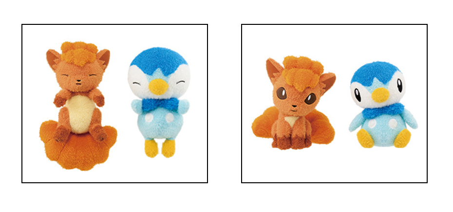 Pokemon Banpresto Dakko Gyutto