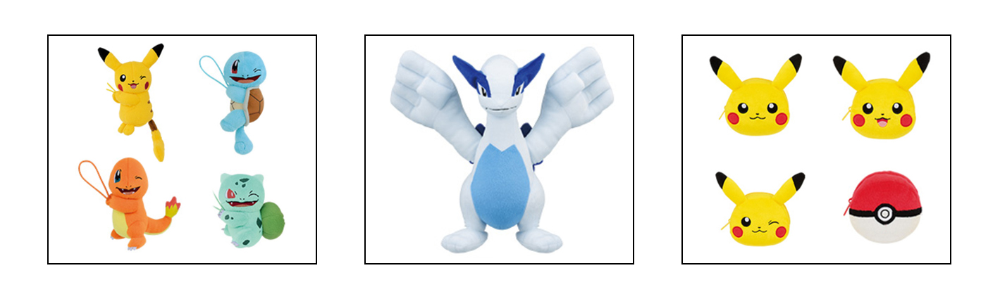 Pokemon Banpresto Pokemon Sun Moon