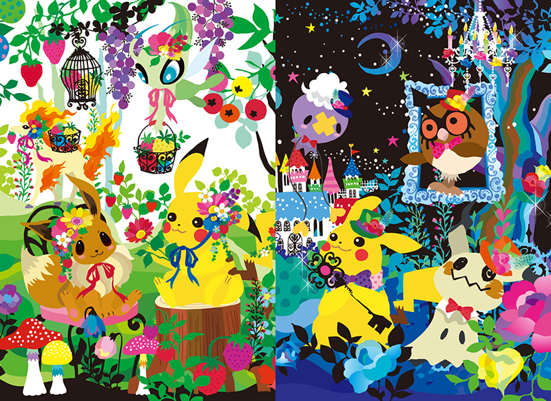 Pokemon Center Berry Forest Ghost Castle