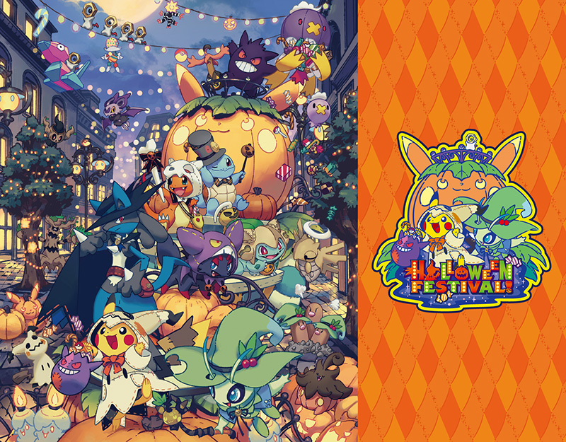 Pokemon Center Halloween Festival 2019