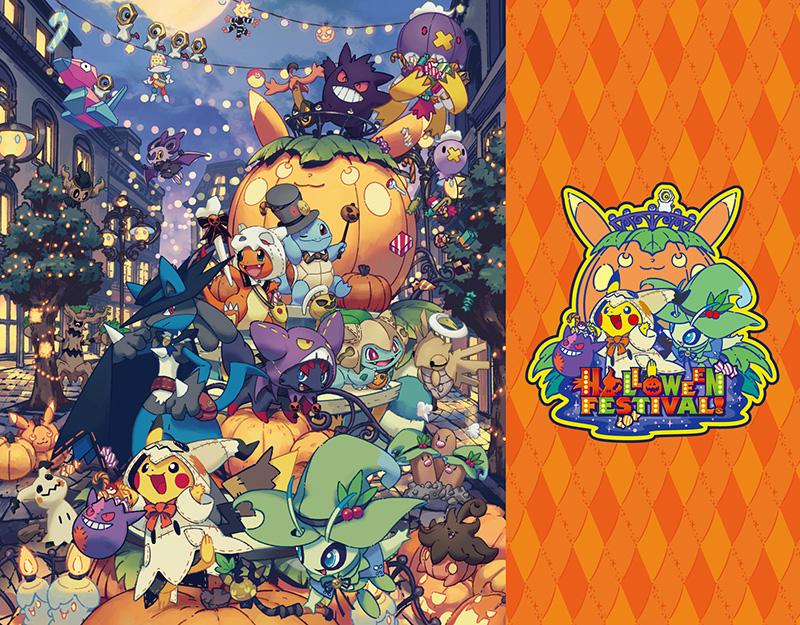 Pokemon Center Halloween Festival 2019