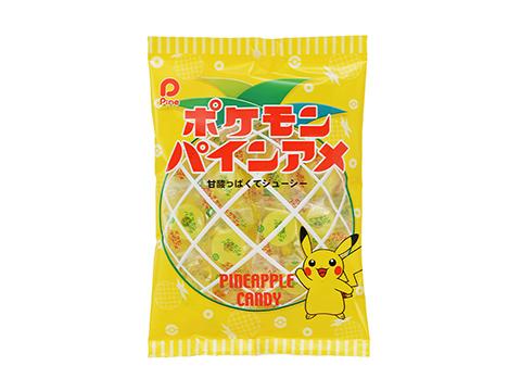 Pokemon Center Osaka DX