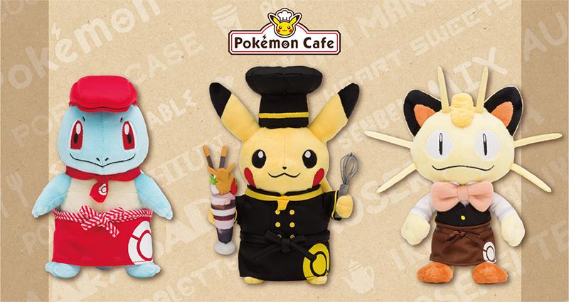 Pokemon Center Cafe Osaka