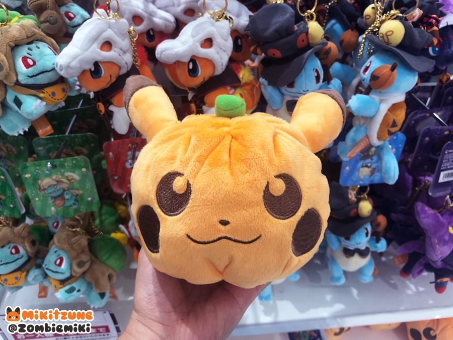 Pokemon Center 2019 Halloween Festival