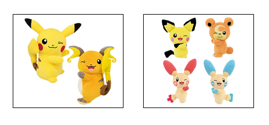 Banpresto Pokemon HopePita