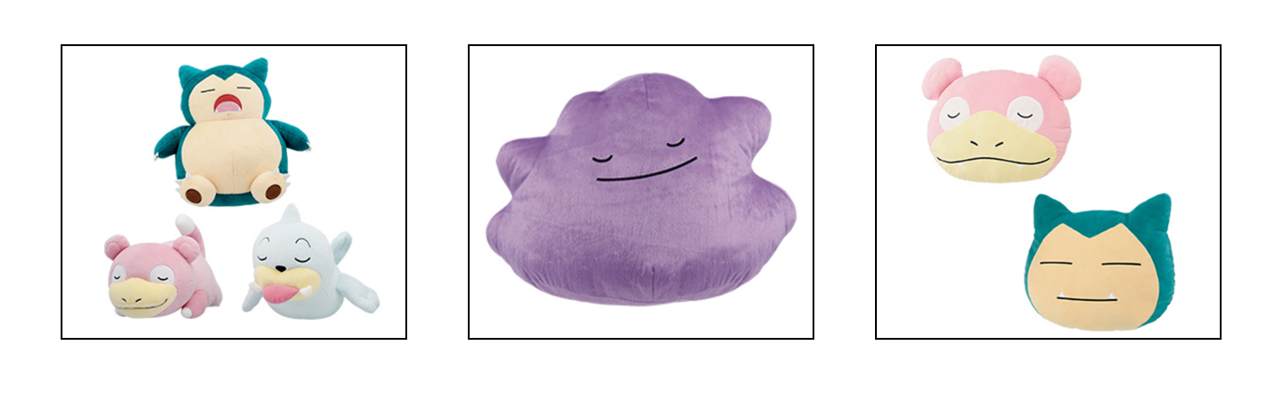 Banpresto Sleepy Time Pokemon