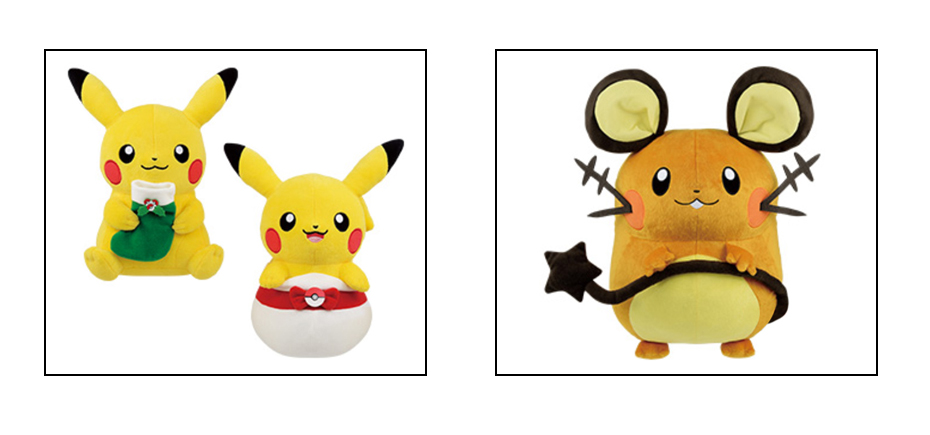 Banpresto Pokemon Sun Moon