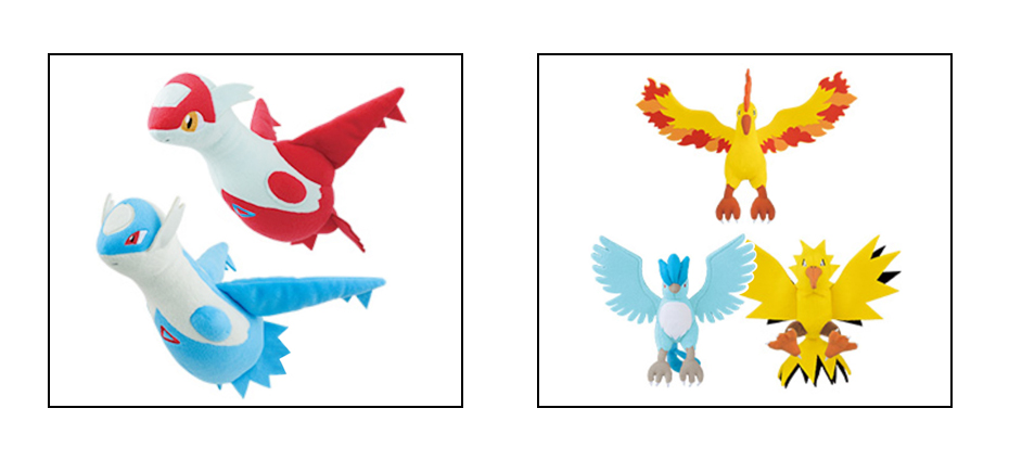 Banpresto Pokemon Type Focus Legendary