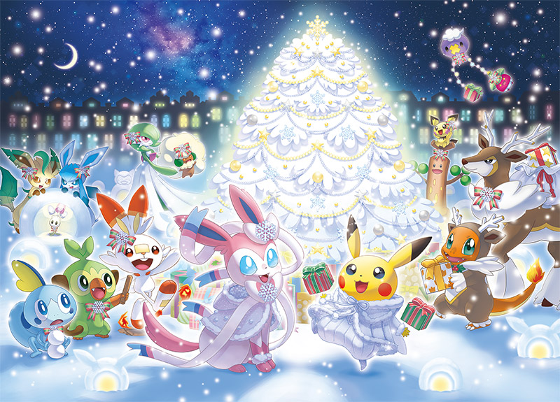 Pokemon Center Frosty Christmas
