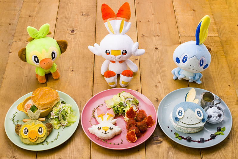 Pokemon Center Cafe Sword Shield