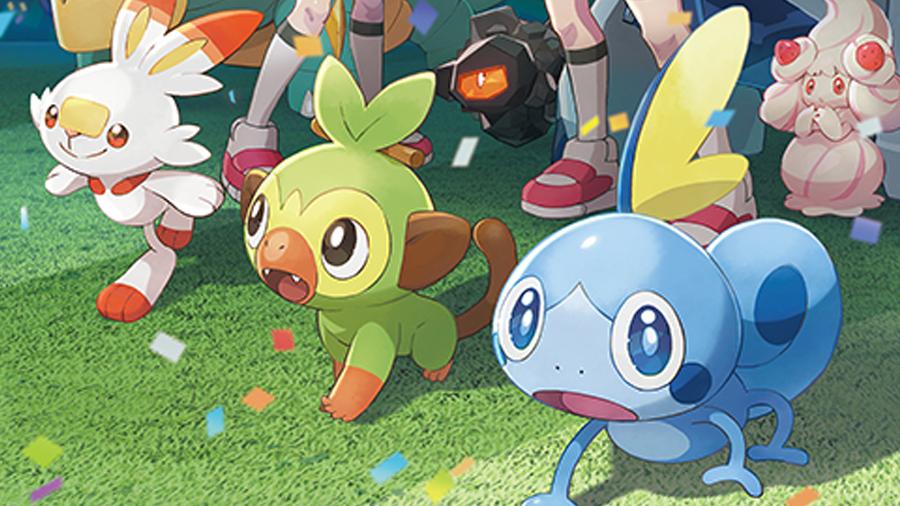 Pokemon Center Galar Pokemon League